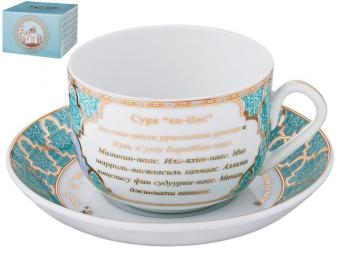 Чайный набор 2пр на 1 персону 250мл