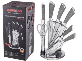 Набор ножей 8 пр силиконовые ручки на пластиковой подставке