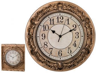 Часы настенные кварцевые ''Royal house'' 33*33*4см
