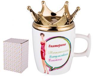 Кружка с короной 300мл ''Екатерина-королева''