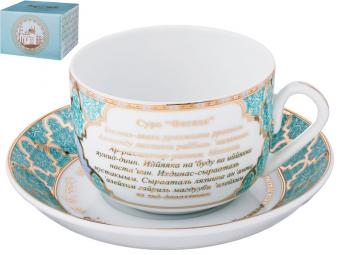 Чайный набор 2 пр Сура Фатиха 250мл
