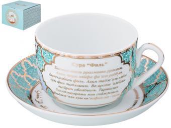 Чайный набор 2 пр Сура Филь 250мл