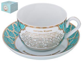 Чайный набор 2 пр Сура 250мл
