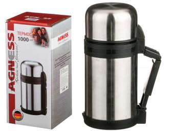 Термос 1000мл с широким горлом, крышка-чашка, двойная пробка, колба нжс