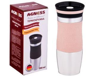 Термокружка 380мл Agness с кнопкой-стопером