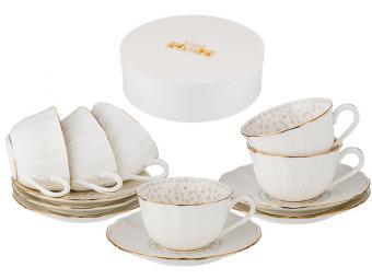 Чайный набор 12 предметов 250мл Вивьен 1