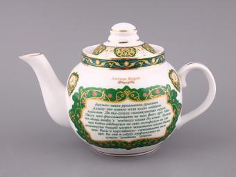 Чайник заварочный Сура Аятуль Курси 350мл