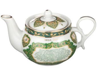 Чайник заварочный Сура Аятуль Курси 200мл