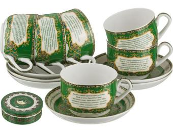 Чайный набор 12пр Суры из Корана 260мл