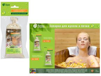 Запарка травяная ''Крепкое здоровье'' для купели и бочки 125г ''Банные штучки''
