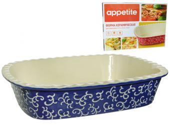 Форма керамическая для выпечки 35,5*25,8*7,5см синяя Appetite
