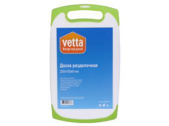 Доска разделочная пластик 25*15см зеленый край