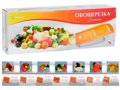 Овощерезка 7 насадок+контейнер Premium