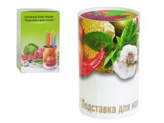 Подставка для ножей круглая цветная Овощи