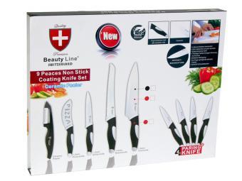 Набор керамических ножей 9 пр