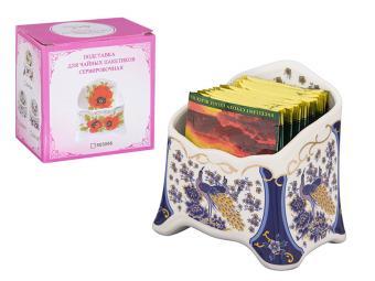 Подставка для чайных пакетиков Павлин синий