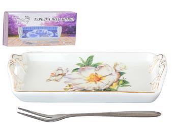 Тарелка под лимон прямоугольная Белый шиповник с вилкой 630070