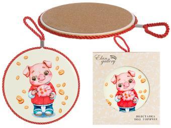 Подставка под горячее ''Свинка с копилкой'' круглая, красный шнурок