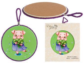 Подставка под горячее ''Свинка с ландышами'' круглая, лавандовый шнурок