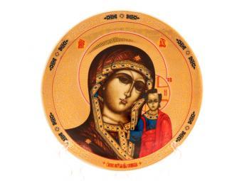 Тарелка декоративная Казанская божья матерь 15см