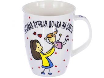 Кружка 350мл ''Лучшая дочка'' 112-08018