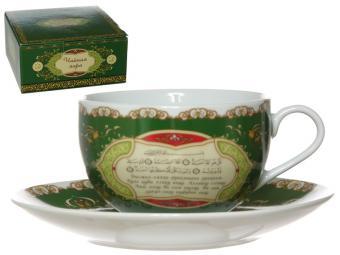 Чайный набор 2пр Аль-Ихляс