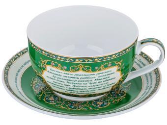 Чайный набор Сура Аль Фатиха 2 предмета 260мл