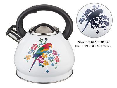 Чайник 3л со свистком нерж с терморисунком Попугай Арти-М 937-012