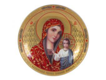 Тарелка декор Казанская божья матерь 15см