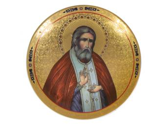 Тарелка декор Преподобный Серафим Саровский 15см