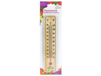 Термометр деревянный Классик