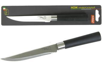 Нож поварской с пластиковой ручкой MAL-05P