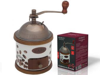 Кофемолка ручная с керамическими жерновами Z-1197