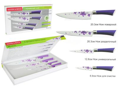Набор ножей 4пр НОН СТИК Mayer&Boch Mayer&Boch 24143
