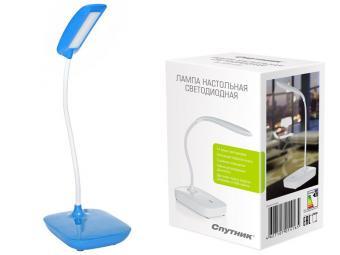 Светильник настольный светодиодный DL326LED голубой, гибкий держатель