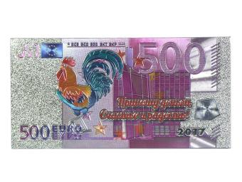 Магнит Банкнота Евро Петух