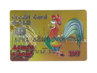 Магнит Кредитная карта Петух золото