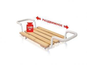 Сиденье в ванну раздвижное деревянное