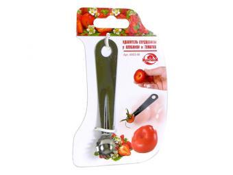 Удалитель сердцевины для томатов и клубники