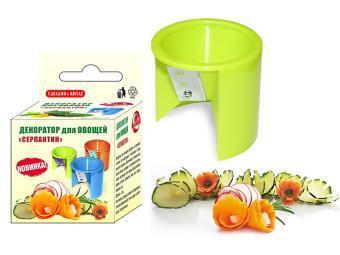 Декоратор для овощей Серпантин цветной