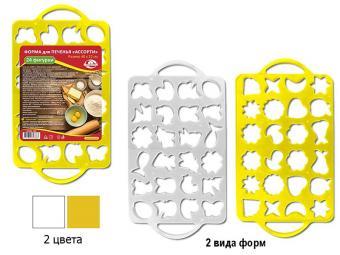 Форма для печенья Ассорти 24 фигуры 40*22см