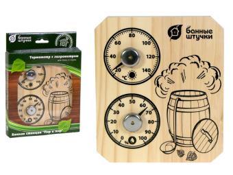 Термометр для бани и сауны с гигрометром