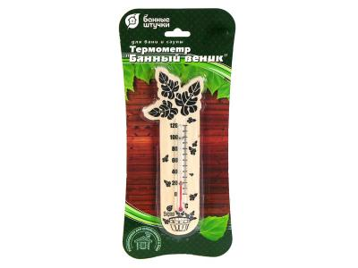 Термометр Банный веник  18050