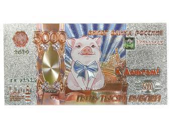 Магнит Банкнота Свинья с бантиком 5000р