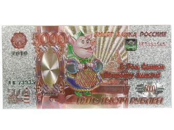 Магнит Банкнота Свинья в платочке 5000р