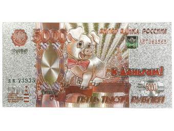 Магнит Банкнота Свинья веселая 5000р