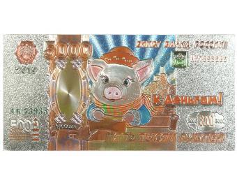 Магнит Банкнота Свинья в шапочке 5000р