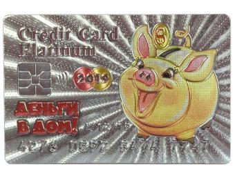 Магнит Кредитка Платина Свинья Копилка Символ года