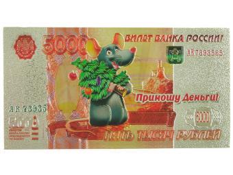 Магнит Символ Года 2020 Банкнота 5000Р Крыса с Елкой